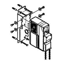 Console moteur Dynamic MARANTEC MFZ OVITOR